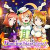 dancing-stars-on-me