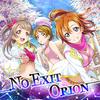 no-exit-orion