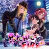 psychic-fire