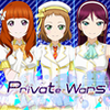 private-wars