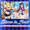 storm-in-lover