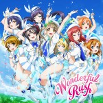 WonderfulRush