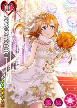 th_6_UR_Honoka_2