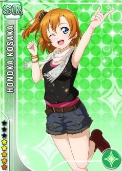 th_7_SR_Honoka_1