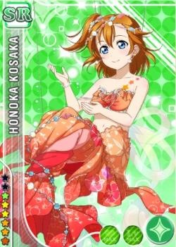 th_7_SR_Honoka_2