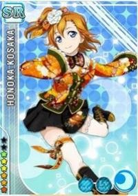 th_8_SR_Honoka_2