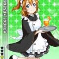 9_SR_Honoka_1