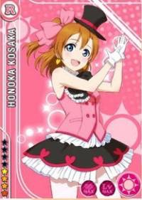 th_10_R_Honoka_2