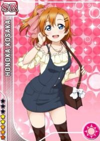 th_10_SR_Honoka_1