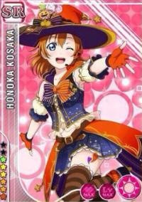th_10_SR_Honoka_2