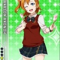 11_SR_Honoka_1