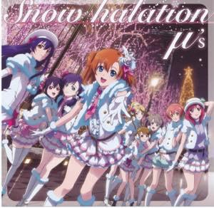 th_Snow halation