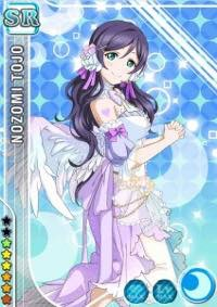 th_201503_SR_Nozomi_2