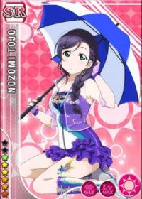 th_201504_SR_Nozomi_2