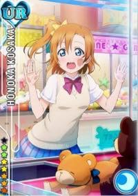 th_201505_UR_Honoka_1