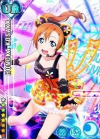 th_201505_UR_Honoka_2