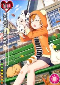 th_201510_UR_Honoka_1