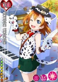 th_201510_UR_Honoka_2