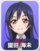 2_umi