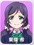 3_nozomi