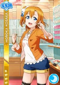 th_201611_ssr_honoka_1