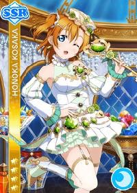 th_201611_ssr_honoka_2
