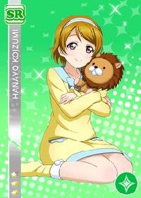 th_Pajama_SR_Hanayo_1