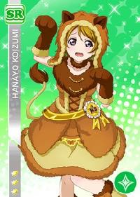 th_Pajama_SR_Hanayo_2